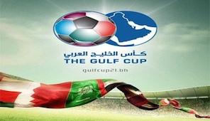 GulfCup21